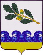 Siestarjoen vaakuna