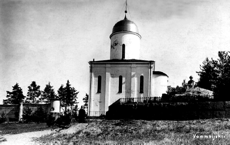 Marijoen ortodoksinen kirkko ja rakkauden hauta
